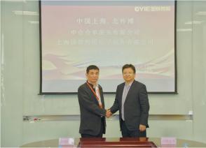 中国仓单与国烨跨境启动大宗商品电商仓单交付合作