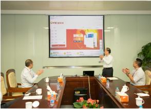 更多服务 更好体验 更快信息 ——国烨网2.0版本正式上线