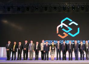 上海国烨成为国际产能合作企业联盟创始单位