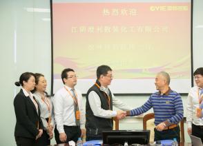 国烨跨境与江阴澄利散装化工品有限公司签署战略合作协议