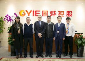 国烨跨境与上海亿升海运仓储有限公司签署战略合作协议
