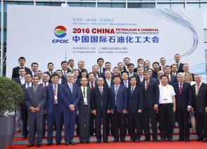 The 7th China Petroleum & Chemical International Conference 2016 Opens Grandly, GYIE Cross-border Bulk Commodity E-commerce Platform Makes its Splendid Debut