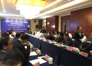 国烨跨境受邀出席投资伊朗座谈会