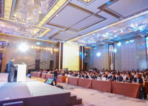 The 2016 China Petroleum & Chemical International Conference ends successfully