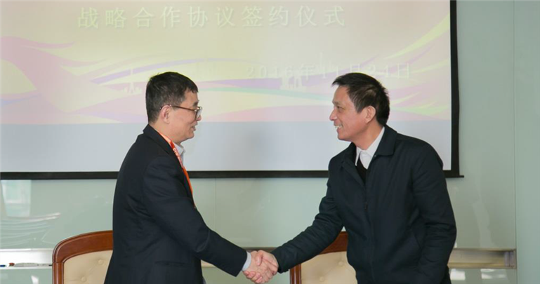 GYIE Cross-border signs strategic cooperation agreement with BeiFang Group