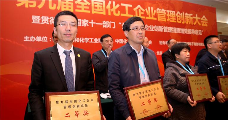 GYIE Cross-border wins the Prize of Enterprise Management Innovation Achievements