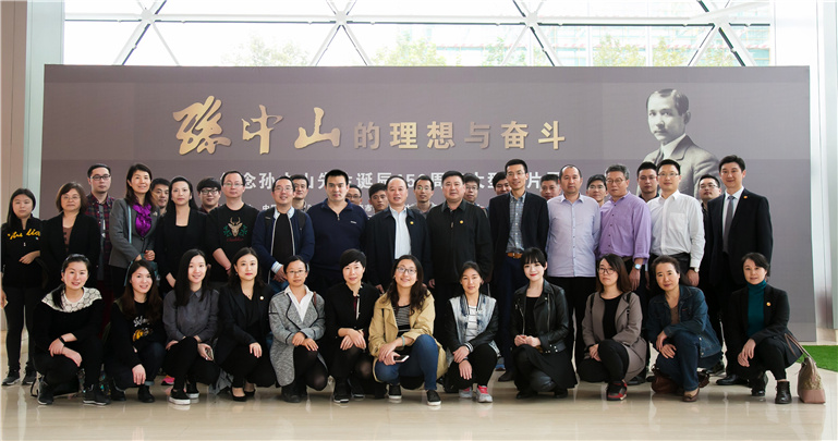 GYIE Cross-border organizes its first outward bound