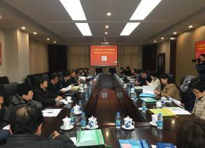 国烨跨境担任上海市化工行业协会理事单位