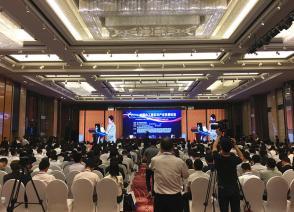 国烨跨境受邀参加2017年中国化工园区与产业发展论坛