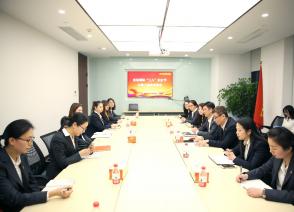 """国烨控股热烈庆祝国际""""三八""""妇女节"""