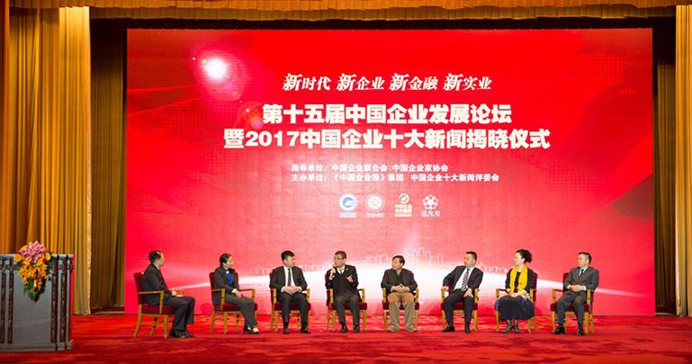 """国烨跨境蝉联""""中国最具影响力企业"""""""