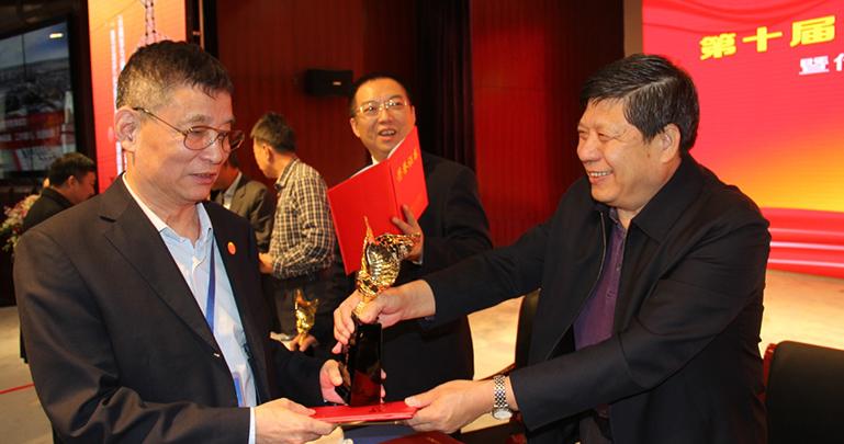 国烨跨境荣获第十届全国石油和化工企业管理创新成果一等奖