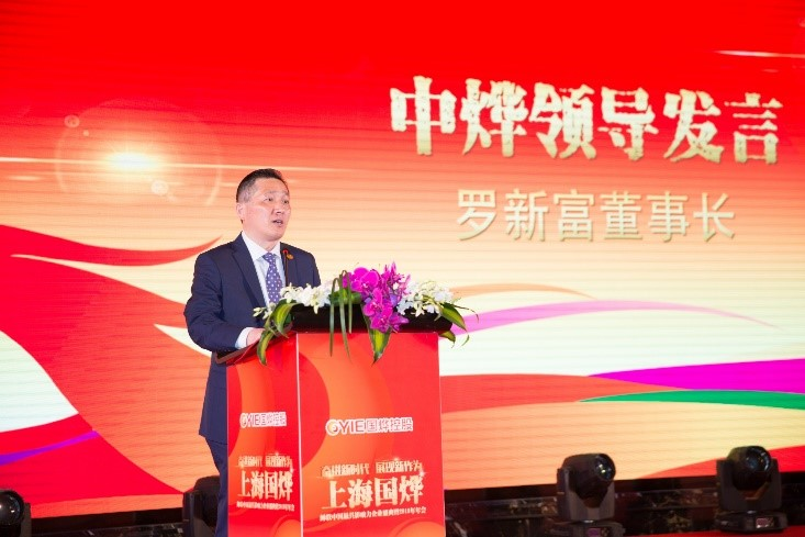 上海旅烨网络科技_上海旅烨 培训 收费_上海旅烨 培训 收费