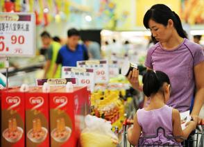 China's CPI up 1.8%, PPI 3.4% in April
