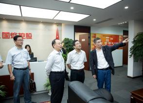 上海市化工行业协会会长黄岱列一行莅临国烨集团调研指导