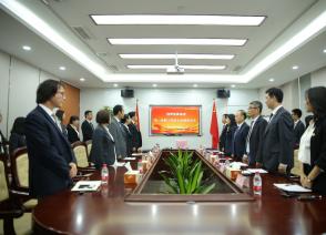 国烨能源集团有限公司第一次职工代表大会顺利召开,同时诞生第一届职工管理委员会