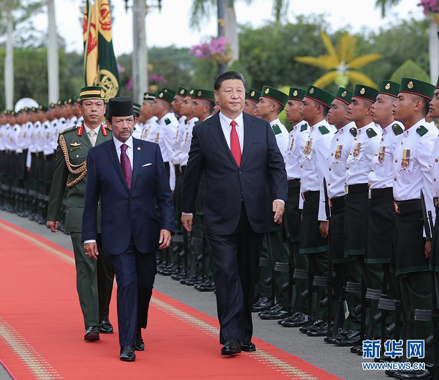 习近平主席对巴布亚新几内亚、文莱、菲律宾进行国事访问 并同建交太平洋岛国领导人会晤纪实