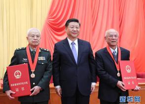 中共中央国务院隆重举行国家科学技术奖励大会 习近平出席大会并为最高奖获得者等颁奖