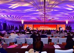 科技力量支撑 石化互联引领 2019互联网石化产业联盟南京峰会在金陵古都南京举行