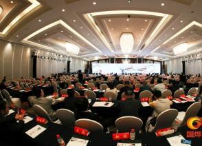 2019互联网石化产业联盟宁波峰会 在山海之城宁波举行