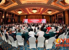2019互联网石化产业联盟成都香格里拉峰会在天府蓉城举行
