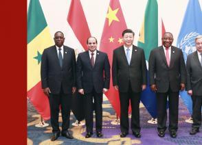 习近平在二十国集团领导人峰会上关于世界经济形势和贸易问题的讲话