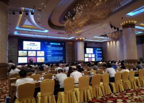国烨平台战略在2019年中国石油贸易及市场峰会上引人关注