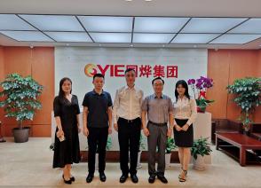 上海石油天然气交易中心汪志新副总经理一行莅临国烨能源集团考察交流