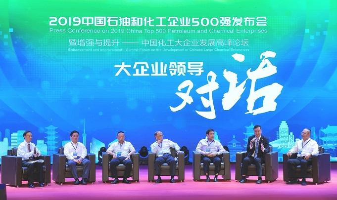 2019中国石油和化工企业500强揭晓 国烨跨境位列第44位
