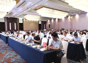 国烨能源助力第二届中国聚氯乙烯产业大会