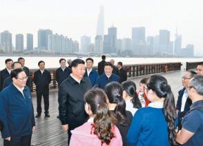 习近平在上海考察时强调深入学习贯彻党的十九届四中全会精神 提高社会主义现代化国际大都市治理能力和水平