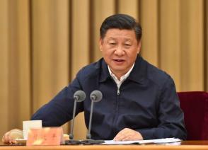 习近平致信祝贺中国法治国际论坛(2019)开幕